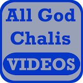 Chalisa Sangrah VIDEOs All God