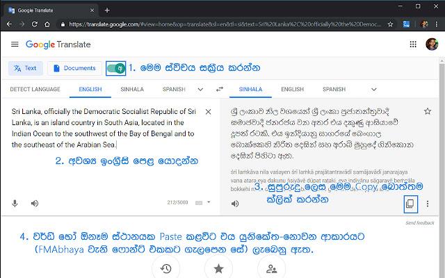 Google Translate to Sinhala Non-Unicode