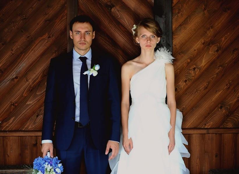 Wedding photographer Artur Pogosyan (Pogart). Photo of 24.04.2013