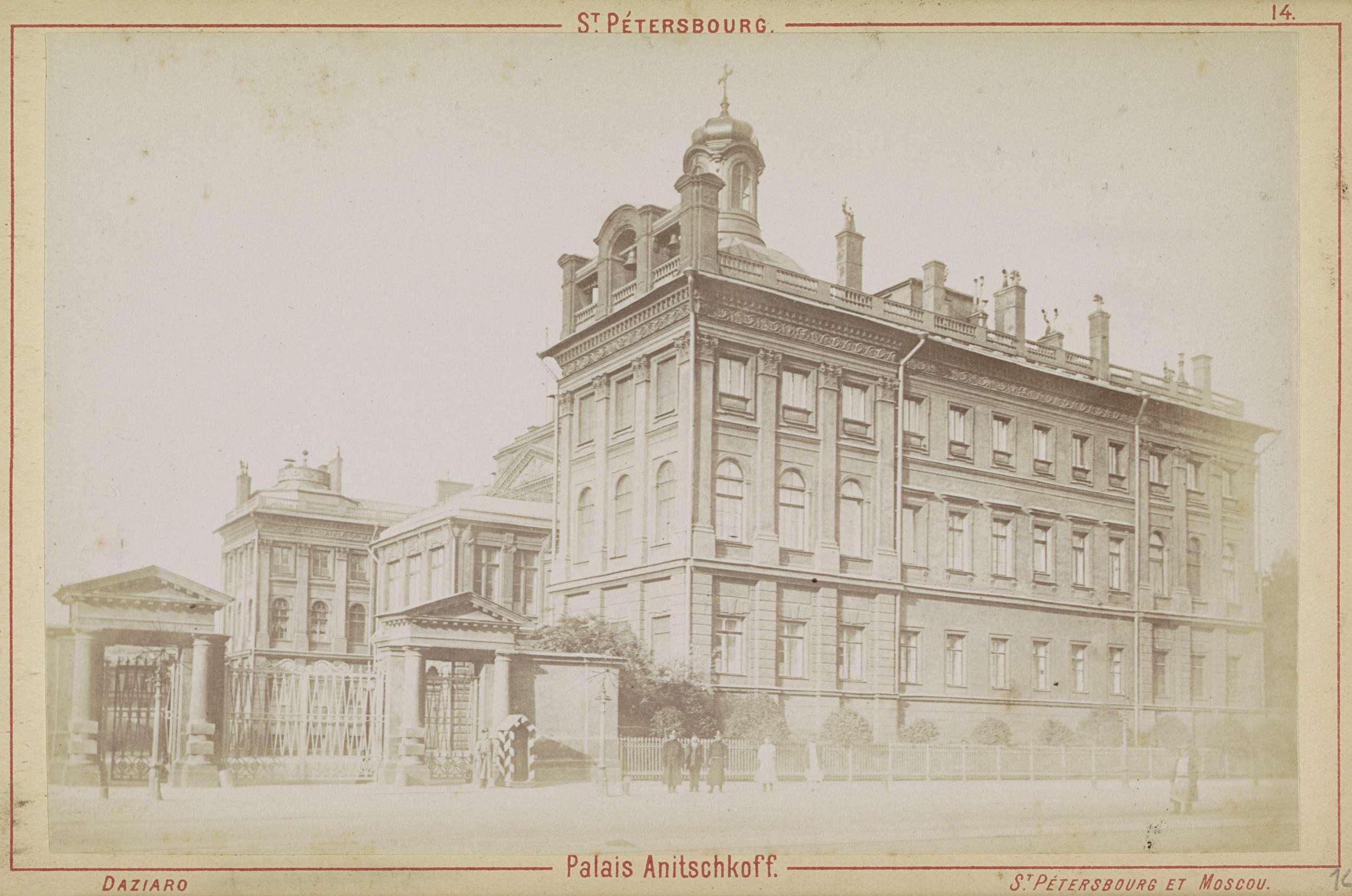 Onderdeel van Leporelloalbum met opnames van Sint-Petersburg.