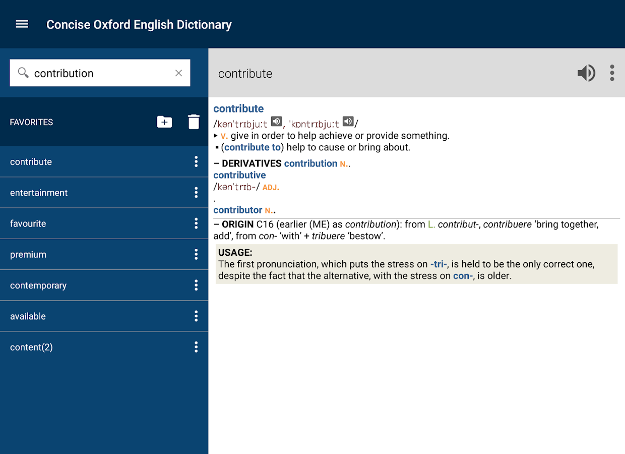 Concise Oxford English- screenshot