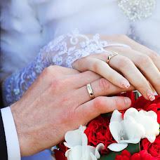 Wedding photographer Natasha Kramar (NataKramar). Photo of 04.04.2015