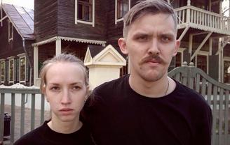 Денис и Алёна Дерябины