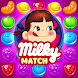 ミルキーマッチ:ペコちゃんパズルゲーム - Androidアプリ