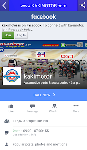 Kakimotor- screenshot thumbnail