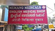 Memang Medicals photo 2