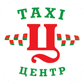 TAXI ЦЕНТР
