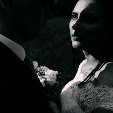 Wedding photographer Vladislav Tretyakov (VladTretyakov). Photo of 21.08.2017