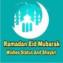 Ramadan Shayari Hindi And English 2019 icon