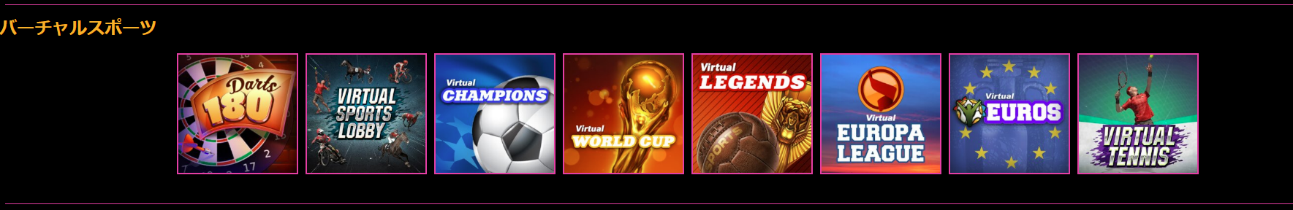 virtual sports luckyniki