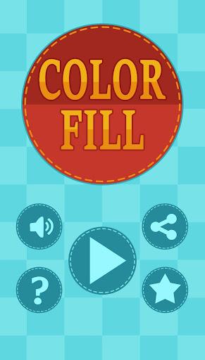 색상 채우기 퍼즐