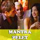 Download Kumpulan Mantra Pelet Ampuh 2019 For PC Windows and Mac