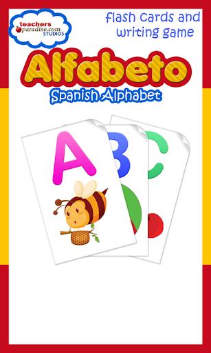 西班牙語字母