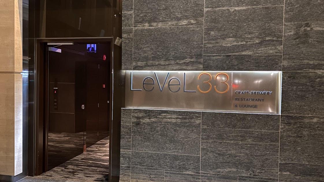 level33入り口