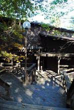 Photo: Front deck of Tsani Dining Hall entrance