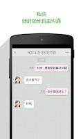 Screenshot of 百度知道