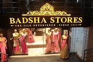 Badsha Stores photo 1