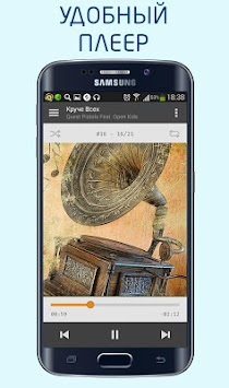 Download muzofon 2017 apk latest version app for android devices.