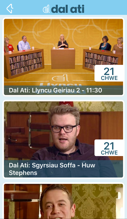 S4C Dal Ati- screenshot