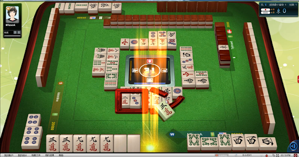 MahjongTime- screenshot thumbnail