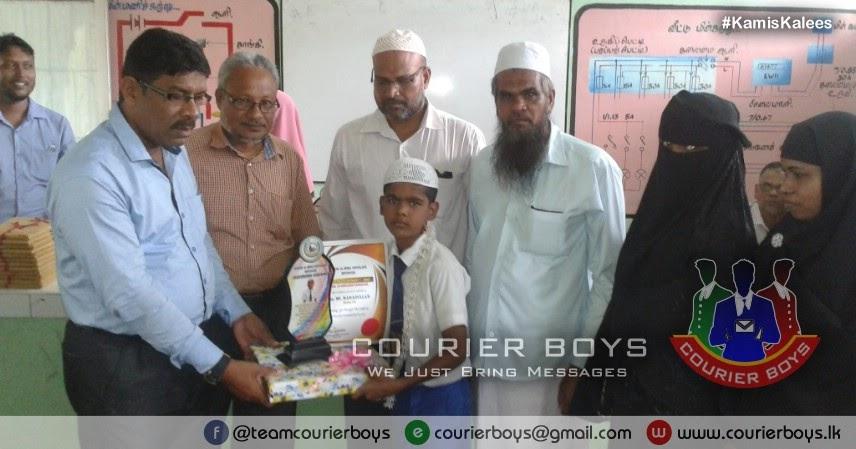 5ம் ஆண்டு புலமைப்பரிசில் பரீட்சையில் சித்தியெய்திய நிந்தவூர் அல்-மினா வித்தியாலய மாணவர்களைப் பாராட்டி கௌரவிக்கும் நிகழ்வு   Courier Boys   Tamil News Website   Tamil News Paper in Sri Lanka