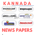 Kannada News Papers - Information - Feeds icon