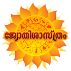 Astrology in Malayalam icon