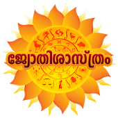 Astrology in Malayalam