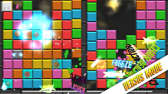 Bricksmash- screenshot thumbnail