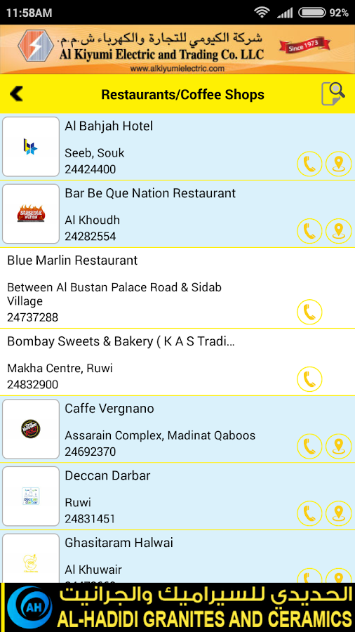Oman Yellow Pages- screenshot