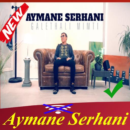 MUSIC LILLA SERHANI TÉLÉCHARGER HADI AYMAN
