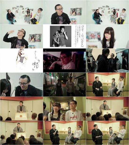 (TV-Variety)(720p) NGT48中井りか – 白昼夢 ep32 180701