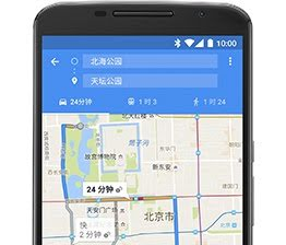 Google 地图 screenshot