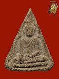 พระผงหลวงพ่อโบสถ์น้อย วัดอรุณอมรินทร์ หลังตอกโค๊ดรูปศาลา รุ่น2 ปี2510