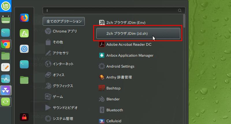 スレタイ 検索 ちゃんねる 5