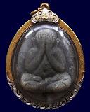 สวยมากๆ !! ปิดตาจัมโบ้ 2 หลวงปู่โต๊ะ วัดประดู่ฉิมพลี เนื้อผงธูป ฝังตะกรุด เลี่ยมทองยกซุ้มทองคำขาว