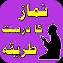 Namaz ka durust Tareeka prayer icon