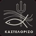 Kastelorizo Varkiza Restaurant