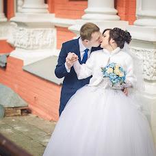 Wedding photographer Irina Lomskova (IrinaLo). Photo of 25.04.2017