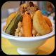 وصفات من المطبخ الجزائري بدون نت  2018 (app)