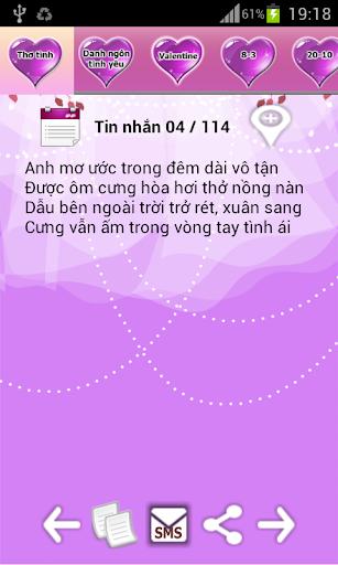 Tin Nhan Tinh Yeu 2 2.5.2 9