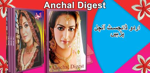 Pakistani famous Urdu Digest publish are Anchal Digest Urdu, Shuaa Digest Urdu.