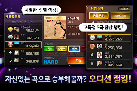 하이파이브 for Kakao 1.3.3 screenshot 635948