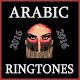 Arabisch Ringtones 2016