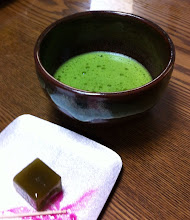 Photo: Macha (green tea) and a bite of youkan (sweet bean paste cake).  At home.