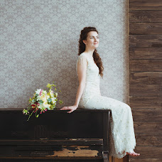 Wedding photographer Aleksandra Vladyko (vladyko). Photo of 21.09.2014