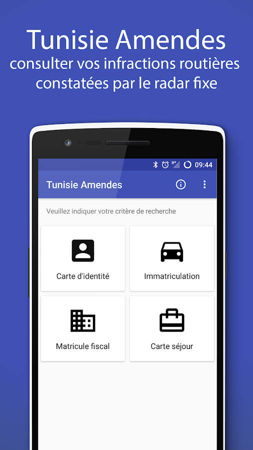 tunisie amendes android apps on google play. Black Bedroom Furniture Sets. Home Design Ideas