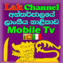 Sinhala TV Shows - Sri Lanka icon