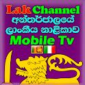 Sinhala TV Shows - Sri Lanka icon