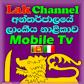 Sinhala TV Shows - Sri Lanka